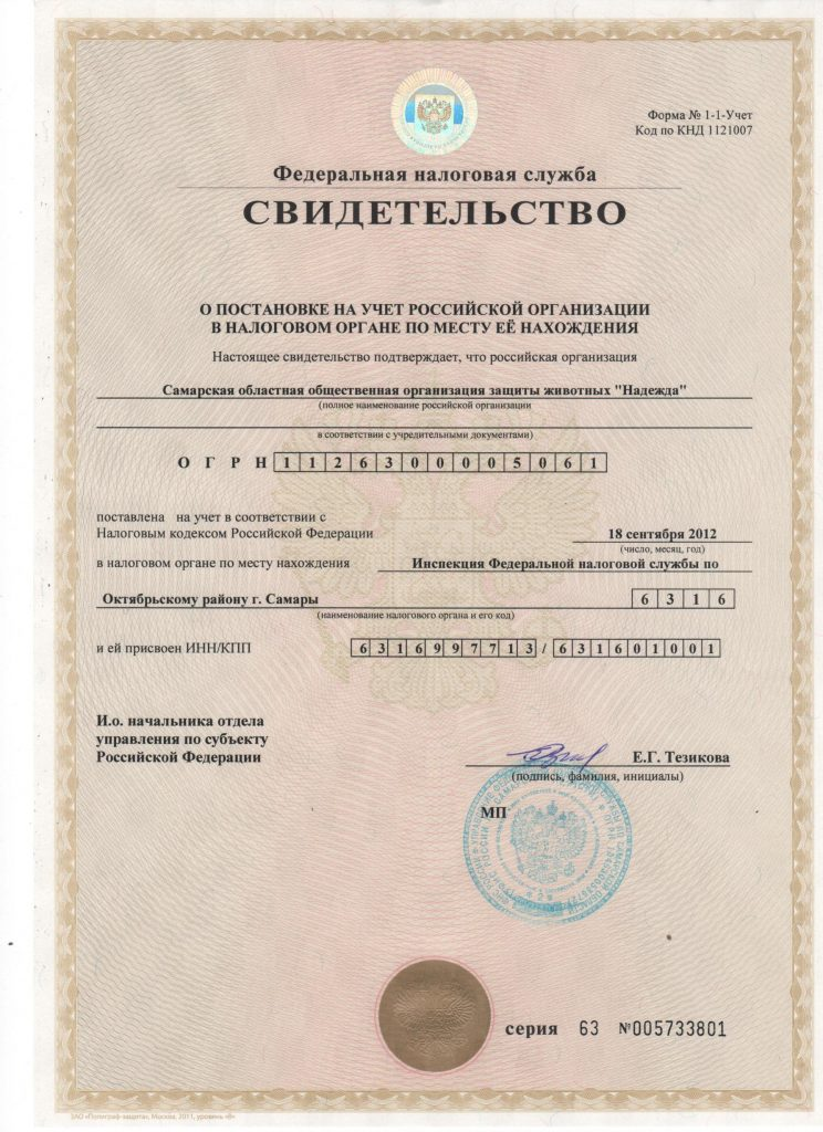 поволжский банк пао сбербанк адрес самара формула расчета планового объема кредита